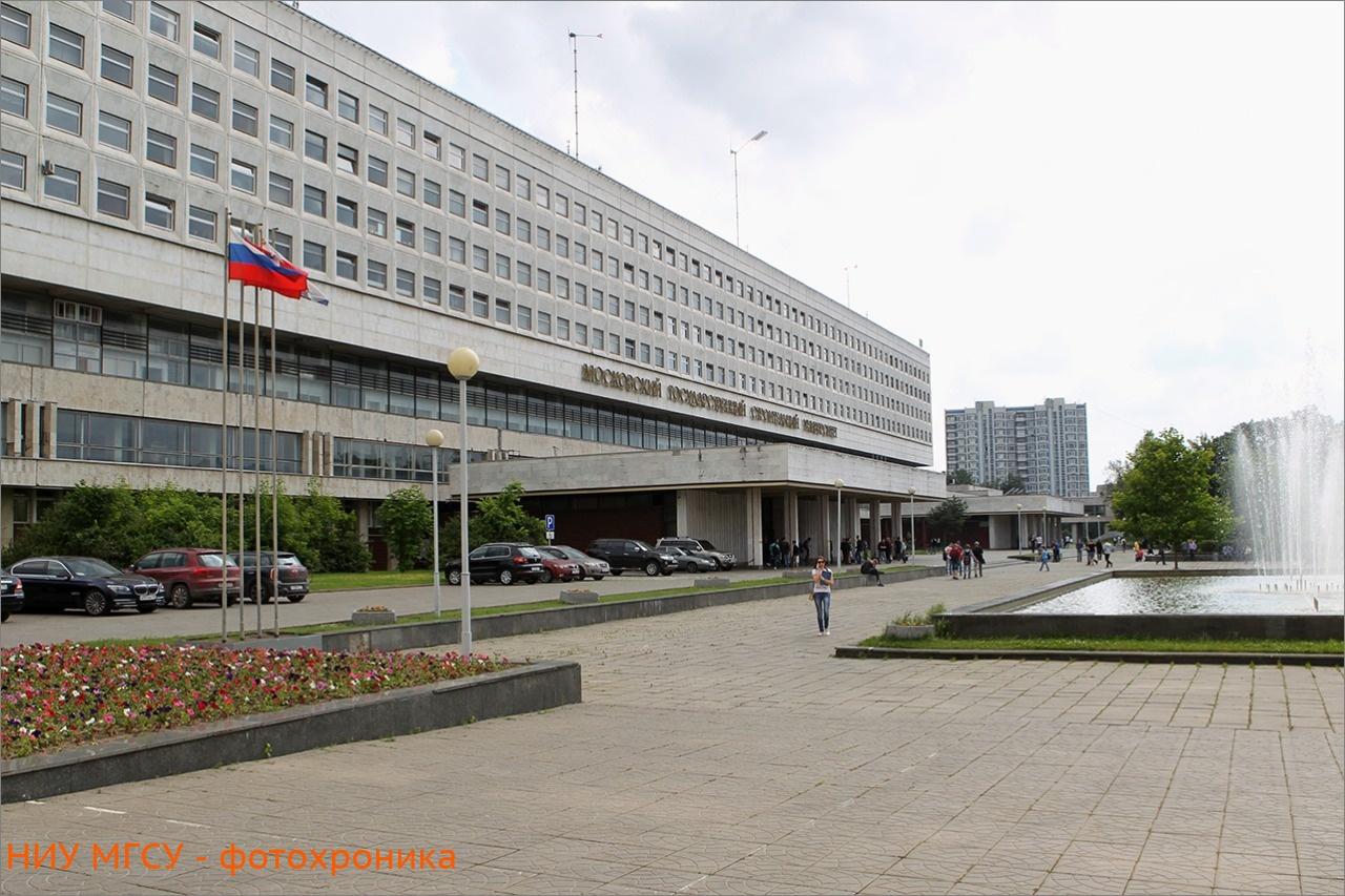 Факультеты и учебные институты кафедры